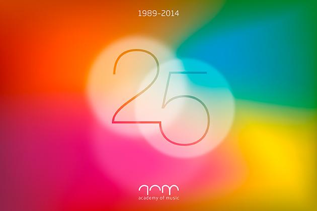 25jahreaom_webbanner